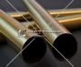 Труба латунная в Подольске № 6