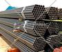 Труба стальная водогазопроводная (ВГП) ГОСТ 3262-75 в Подольске № 4