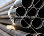 Труба стальная водогазопроводная (ВГП) ГОСТ 3262-75 в Подольске № 6