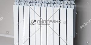 Отопительные приборы в Подольске